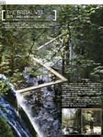 72_landscapedesign-cn.jpg